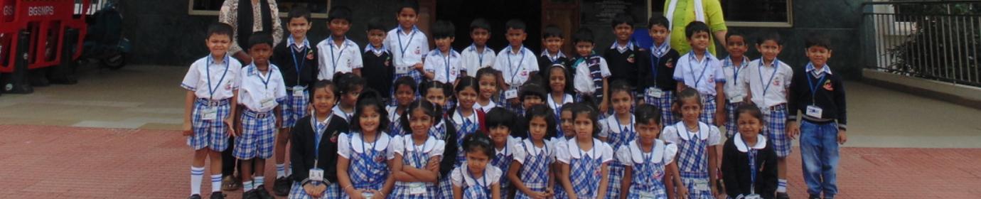 BGS NATIONAL PUBLIC SCHOOL